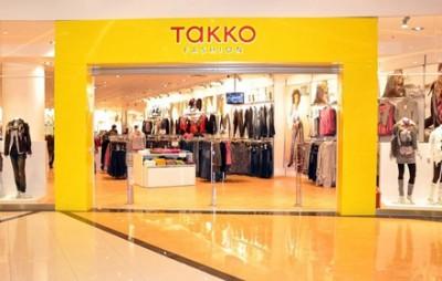 Takko deschide doua magazine in Petrosani si Sfantu Gheorghe