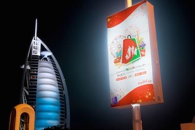 Dubai Shopping Festival – festivalul reducerilor care implica 6.000 de magazine