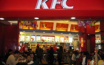 S-a deschis un nou restaurant KFC în incinta Auchan Titan din Capitală