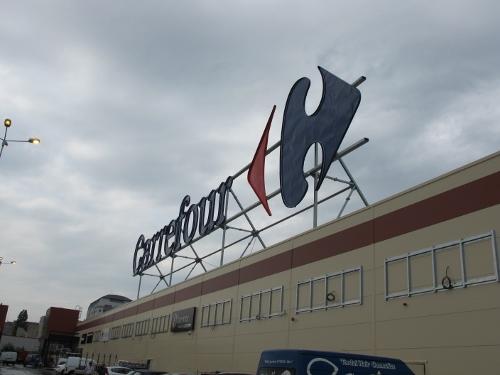 Carrefour Vulcan