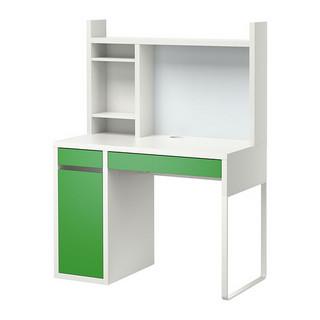 micke-birou-operational-verde__0196179_PE353094_S4