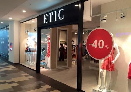 Etic - Bucuresti Mall